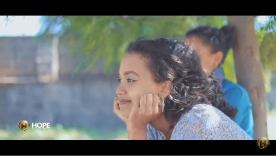 Loza Wendimhun - Zim (Ethiopian Music)
