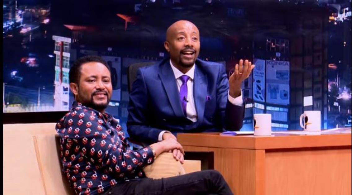 Gossaye Tesfaye with Seifu on EBS