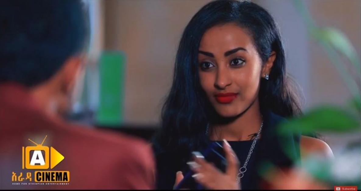 Politica Aydelem - Ethiopian Movie
