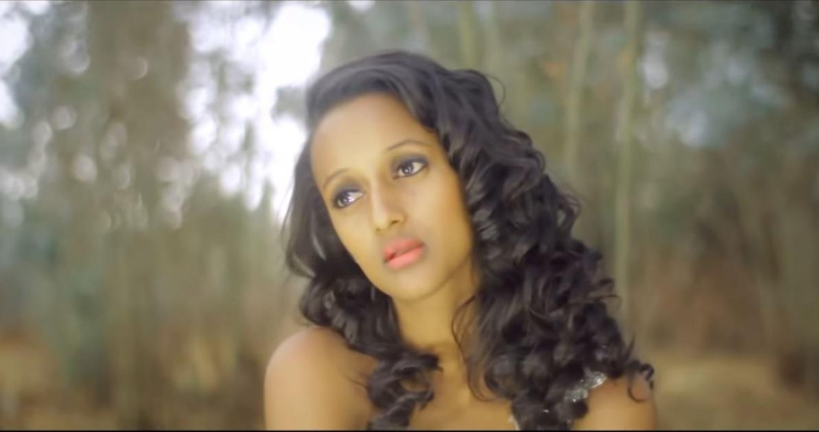 Sara T - Yehiwot Abeba (Ethiopian Music)