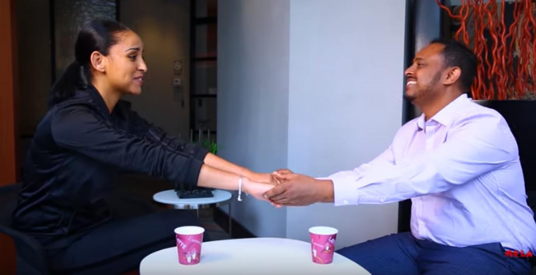 Senselet - Part 95 -2 (Ethiopian Drama)