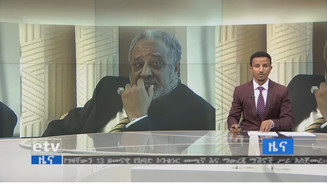 Saudi-Ethiopian Billionaire Al Amoudi Released in Saudi Arabia