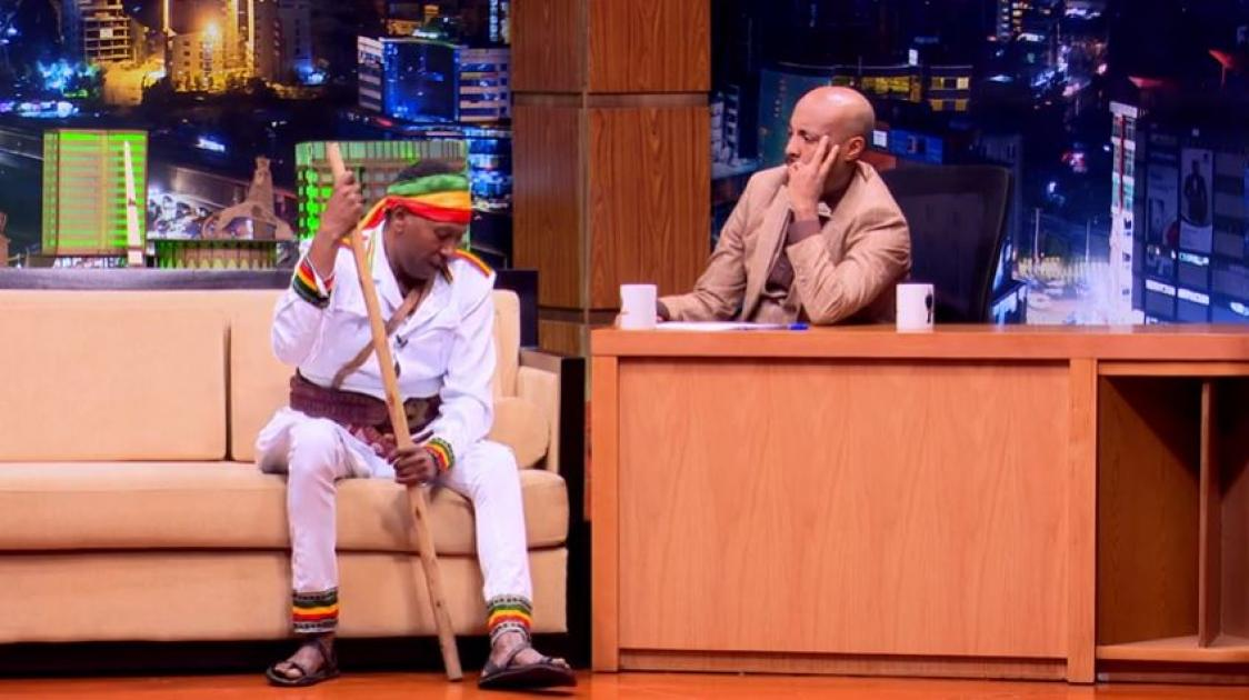 Artist Fasil Demoz with Seifu on EBS