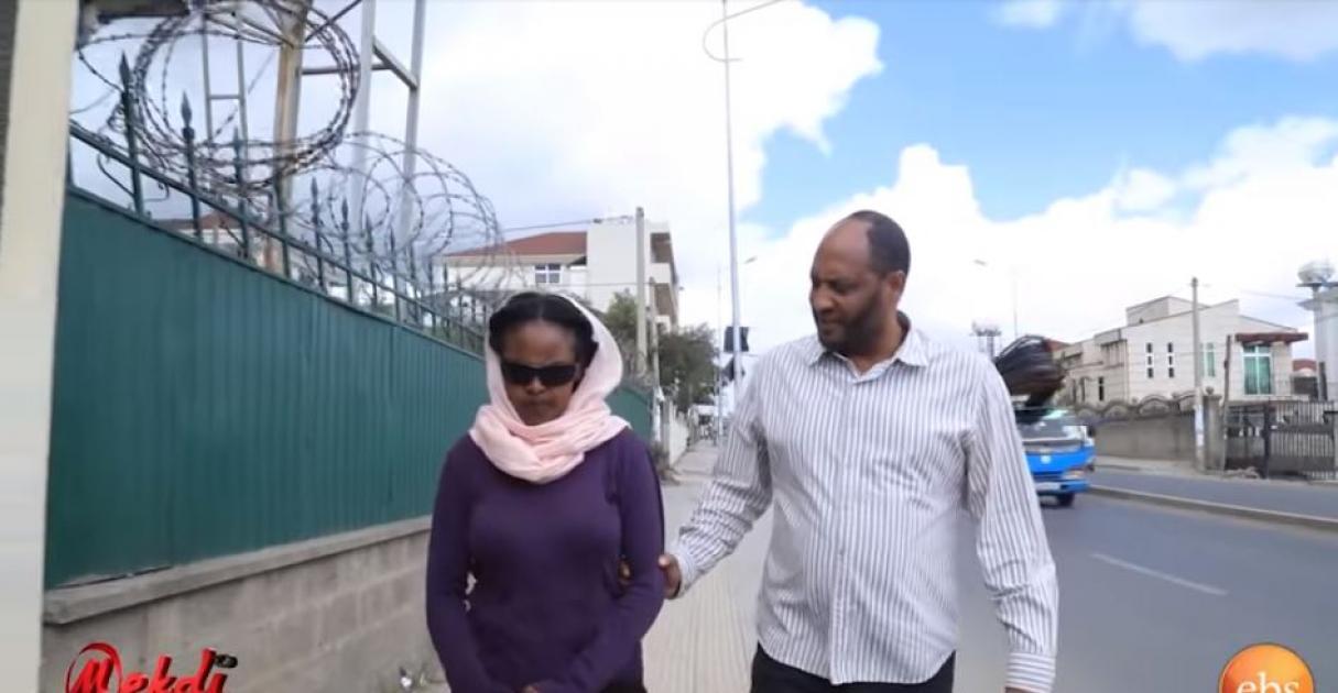 Mogachoch - Part 169 (Ethiopian Drama)