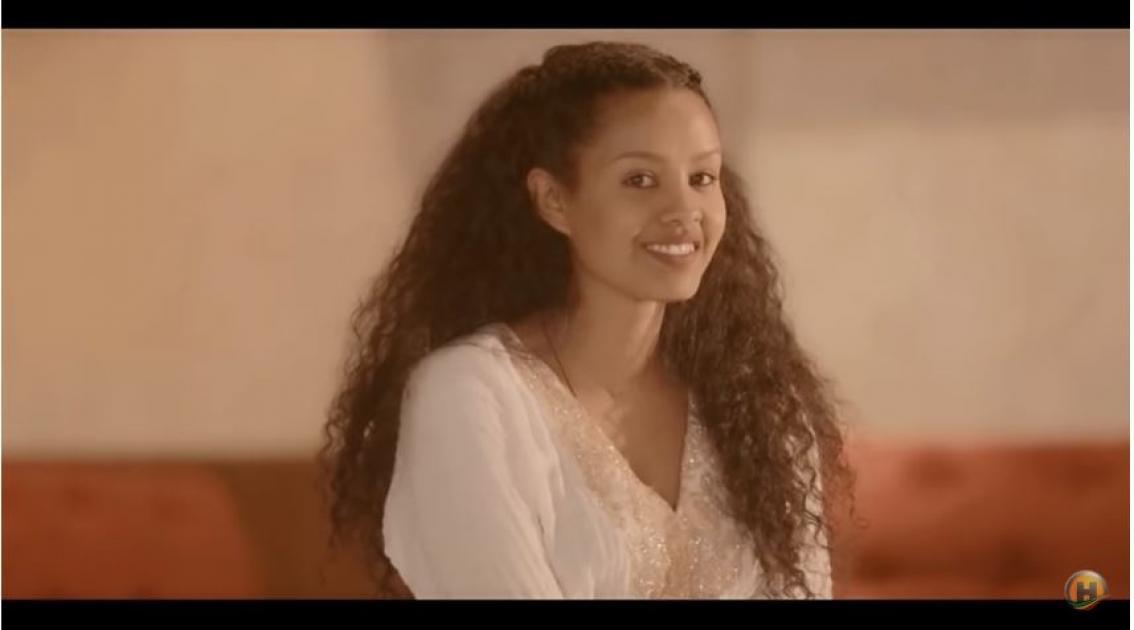 Znar Zema - Tewbeshal (Ethiopian Music)