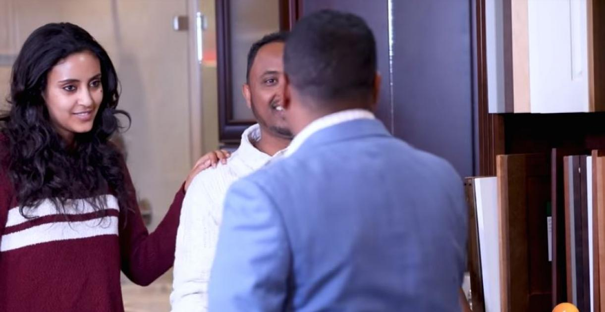 Senselet Drama - Part 69-2 (Ethiopian Drama)