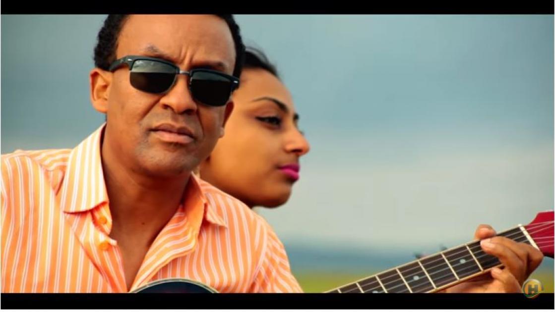 Dawit Tsige - Betam New Yemewedish (Ethiopian Music)