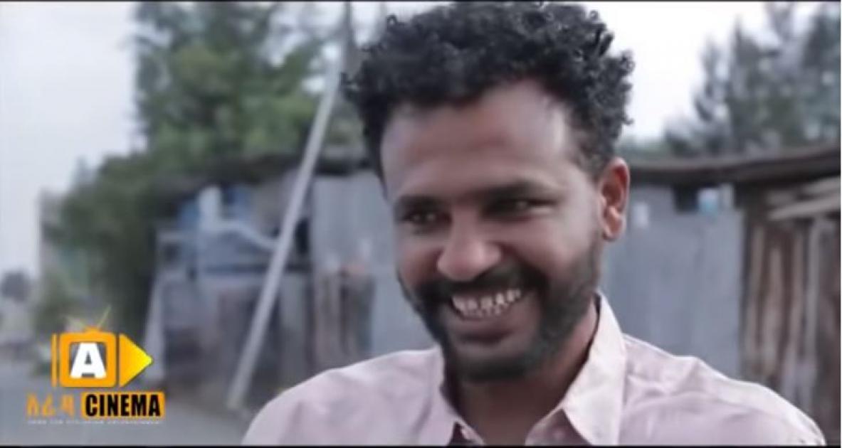 Misten Darkuat - Ethiopian movie