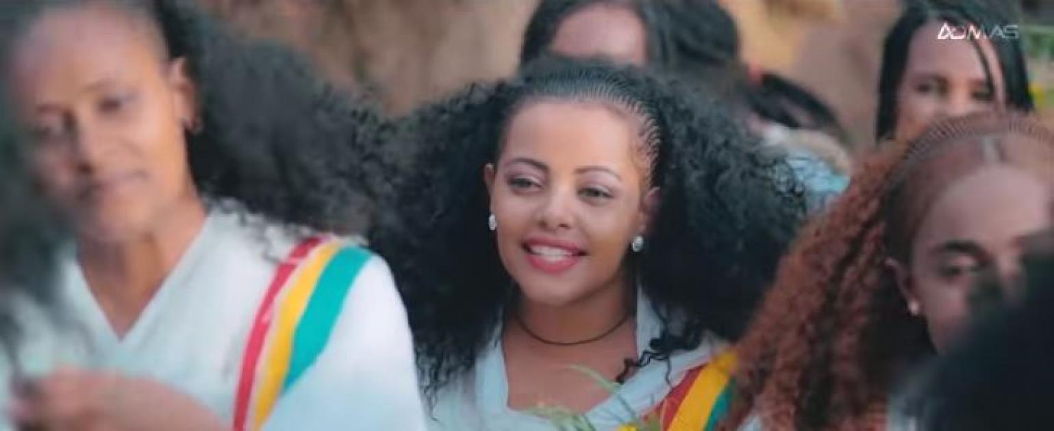 Endegna - Ho Belen (Ethiopian Music)