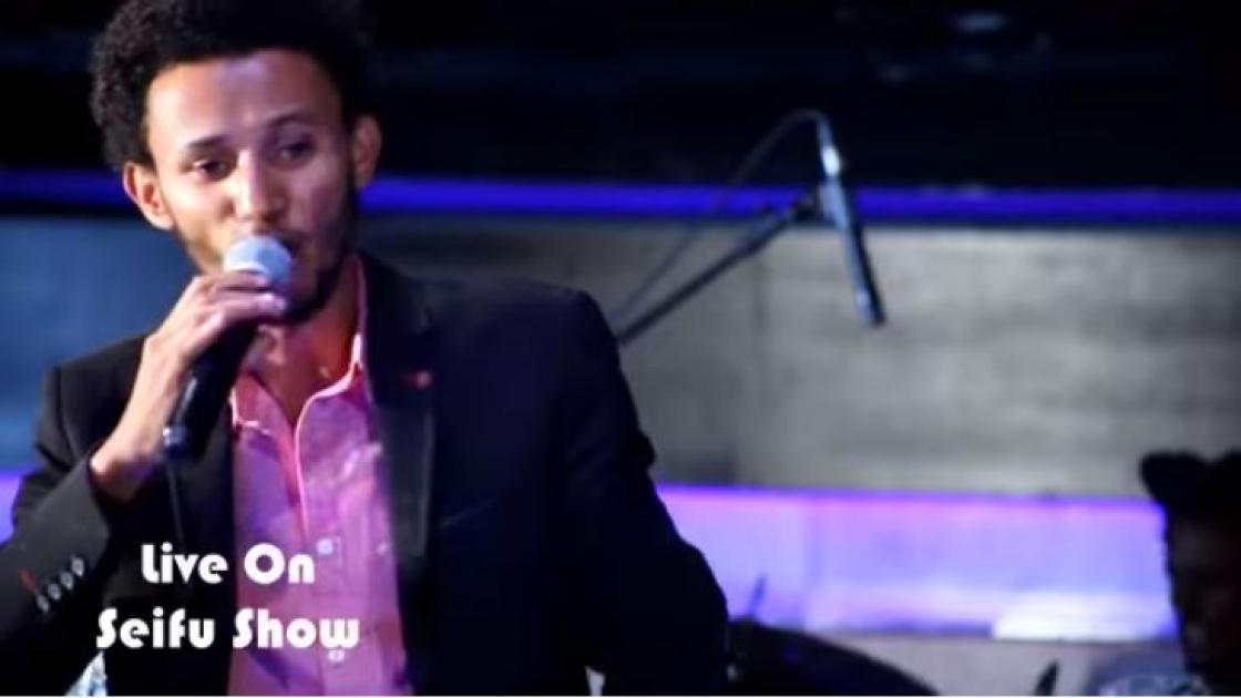 Dawit Tsige live performance