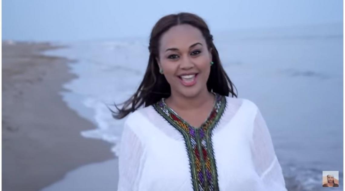 Abby Lakew - Yene Habesha (Ethiopian Music)