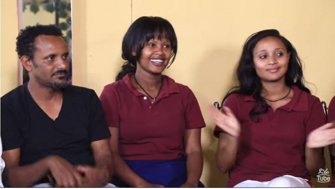 Min Letazez drama – Gena special program - part 4 (Ethiopian Drama)
