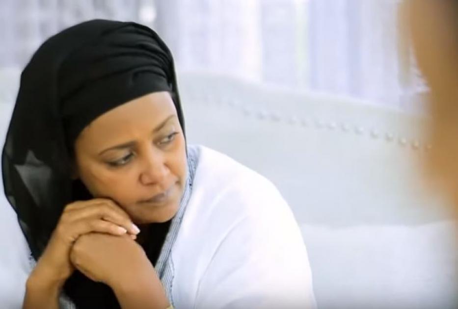 Mizan - Part 44 (Ethiopian Drama)