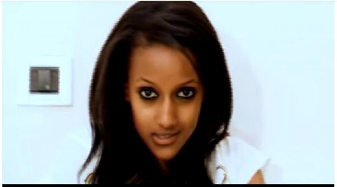 """Sara T. Feat. Mc Siyamregn - """"Alamin Alegn"""" (Ethiopian Music)"""