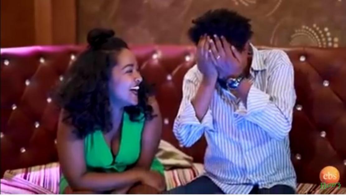 Zemen – Part  153 (Ethiopian Drama)