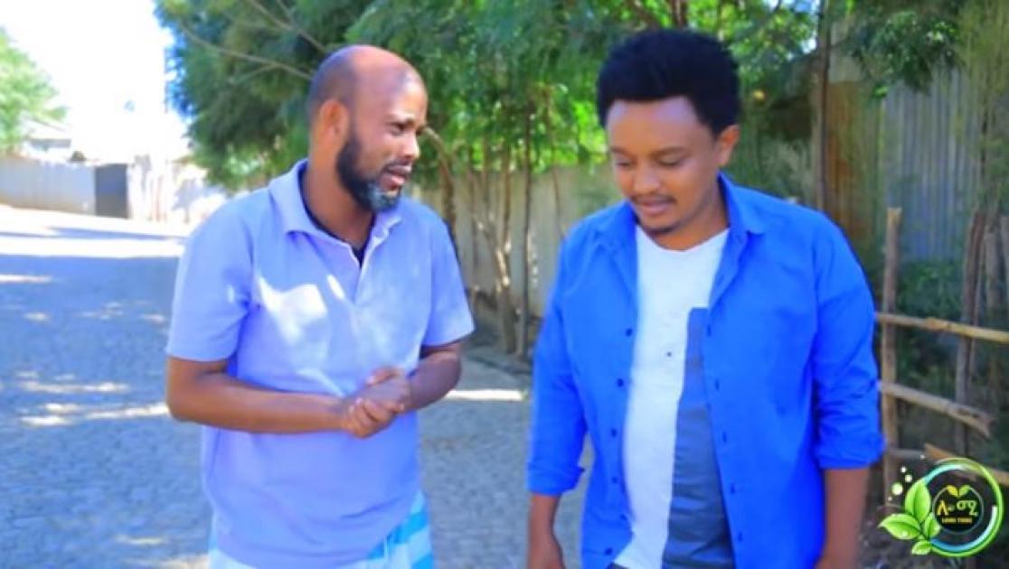 Ded Mascha - part 9 (Ethiopoian Drama)
