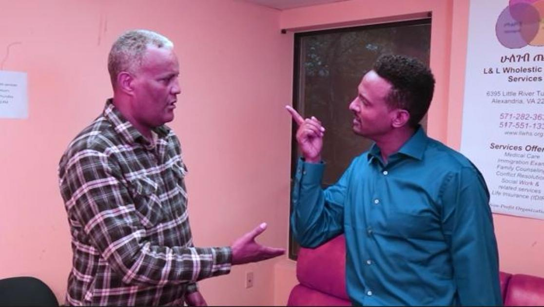 Senselet Drama - Part 69-1 (Ethiopian Drama)