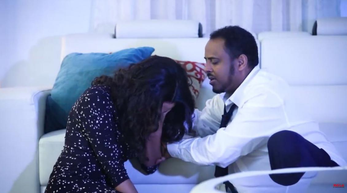Senselet Drama – Part 78A (Ethiopian Drama)