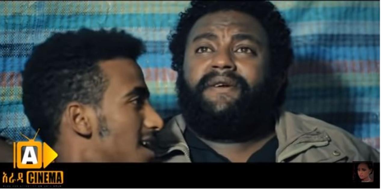 Meda  - Ethiopian movie