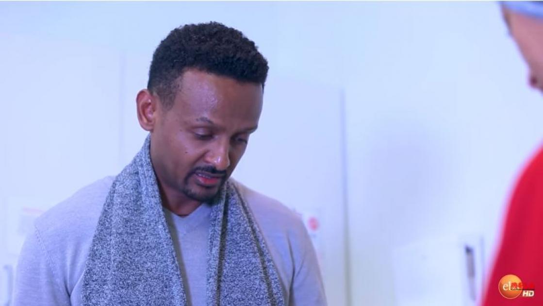Senselet Drama - Part 71 - part 1 (Ethiopian Drama)