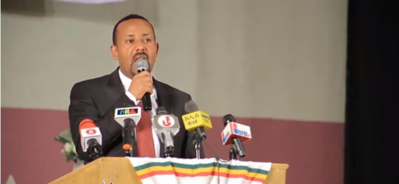 PM Abiy Ahmed's surprise attendance at the National Theater