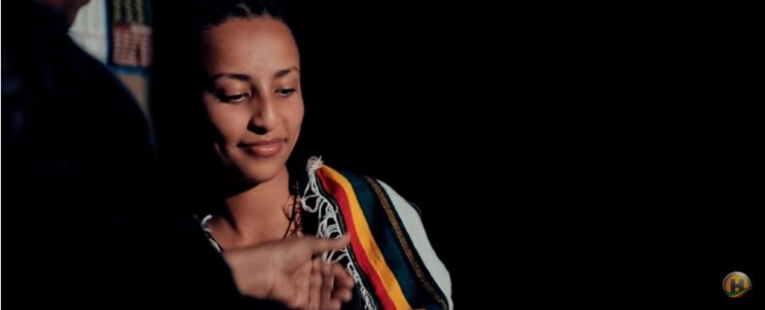 Wendi Mak - Aba dama (Ethiopian Music)