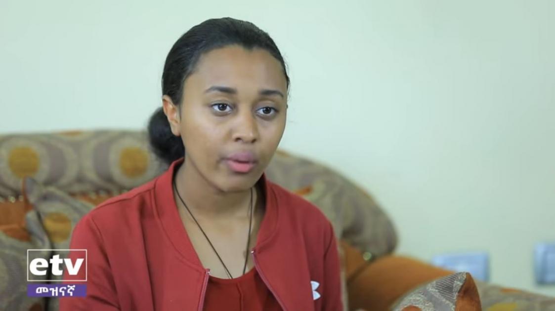 Betoch Drama – Part 243 (Ethiopian Drama)