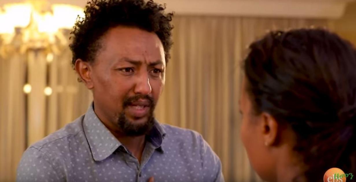 Zemen - Part 179 (Ethiopian Drama)