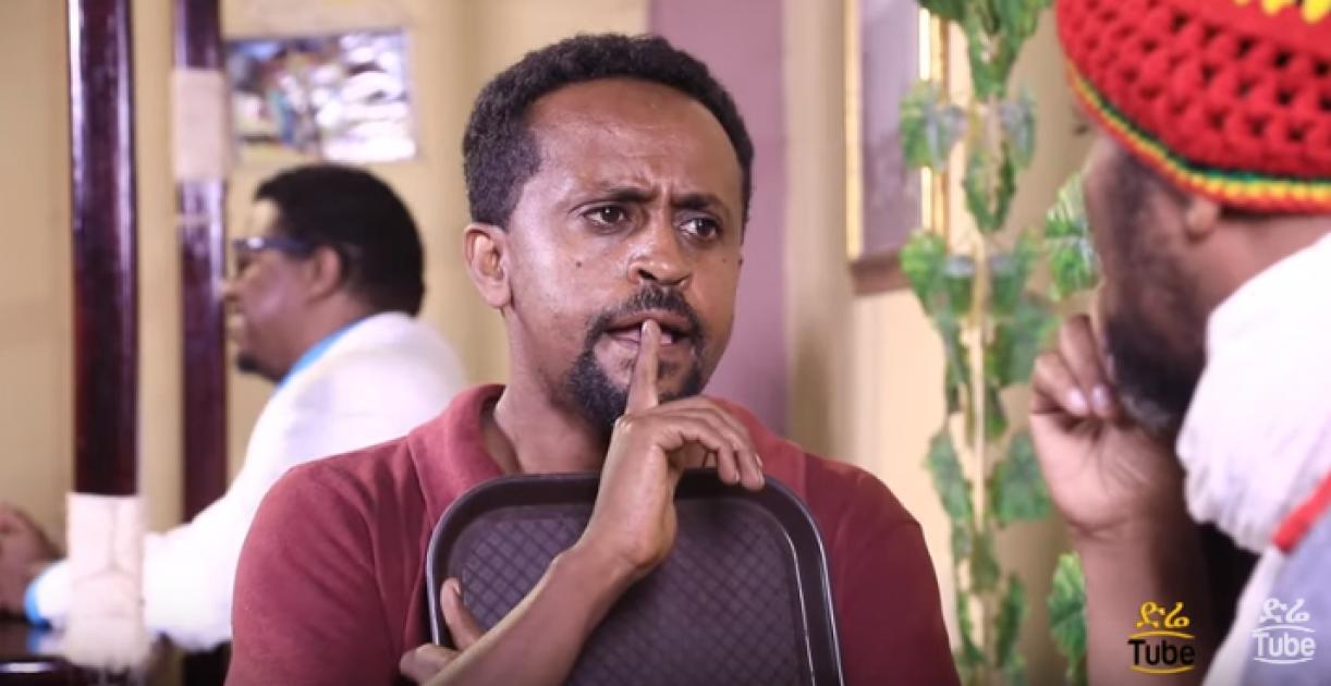 Min Litazez? Part 38 (Ethiopian Drama)