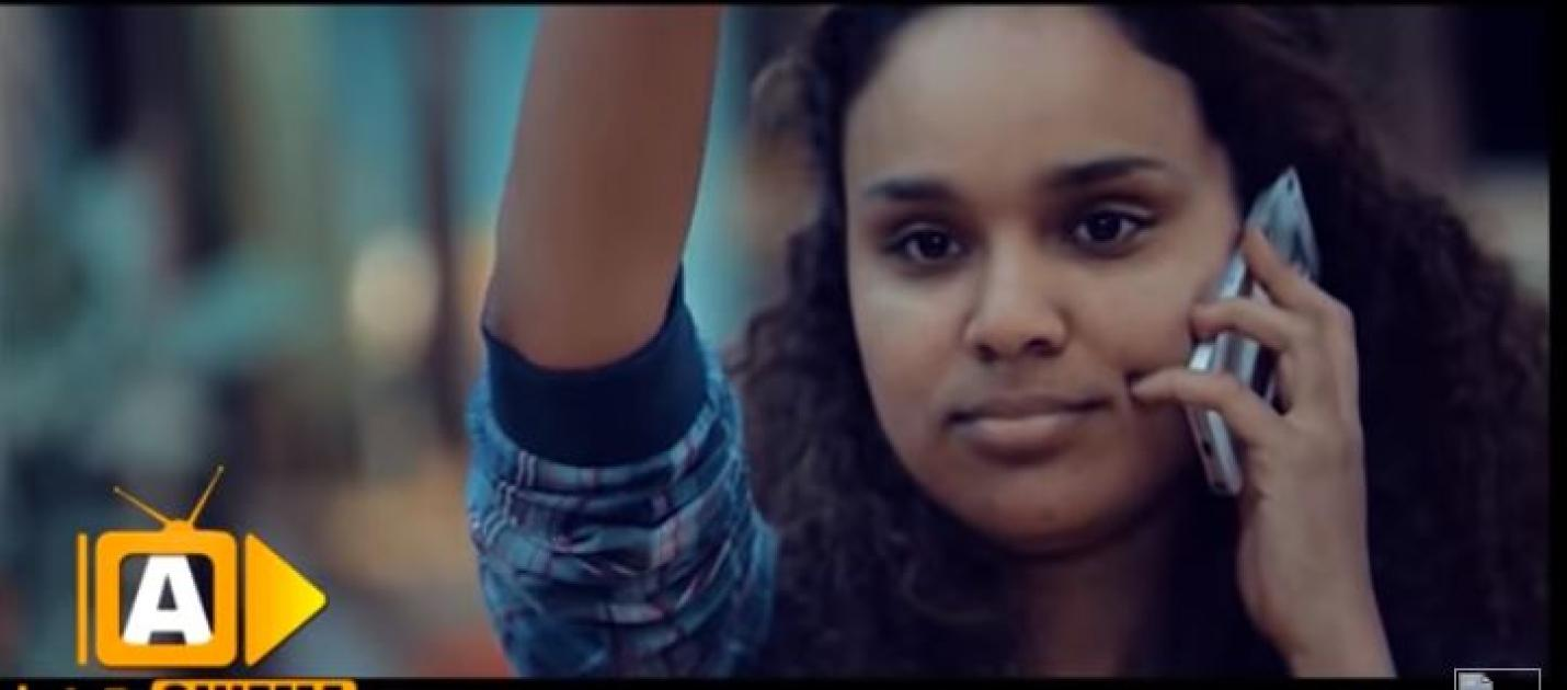 Beza Bekremt - Ethiopian movie