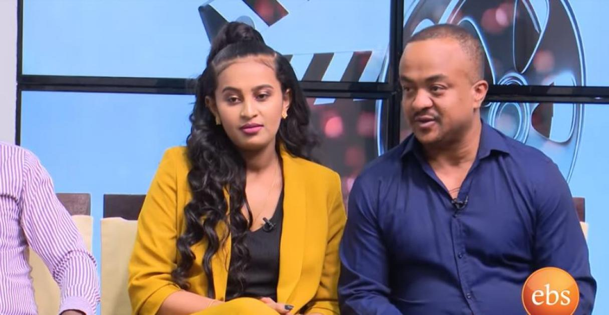Zerihun Asmamaw and other cast members of 'Endatresaw' movie on Sunday with EBS