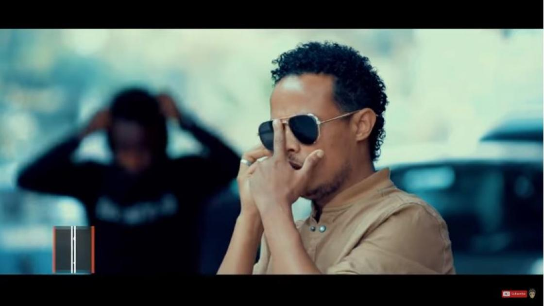 Ahmed Teshome (Dimbi)- Meret yale sew (Ethiopian Music)