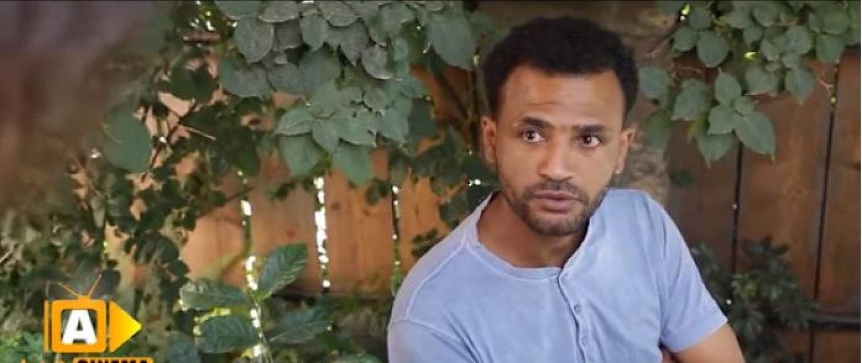 Dinglu - Ethiopian Movie