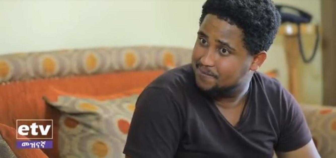 Betoch Drama - Part 235 (Ethiopian Drama)