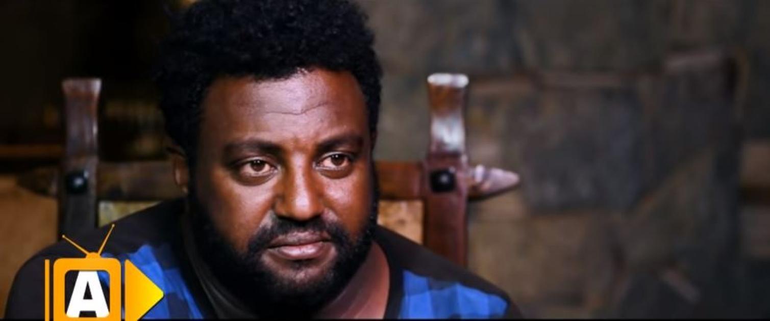 Arategna - Ethiopian movie