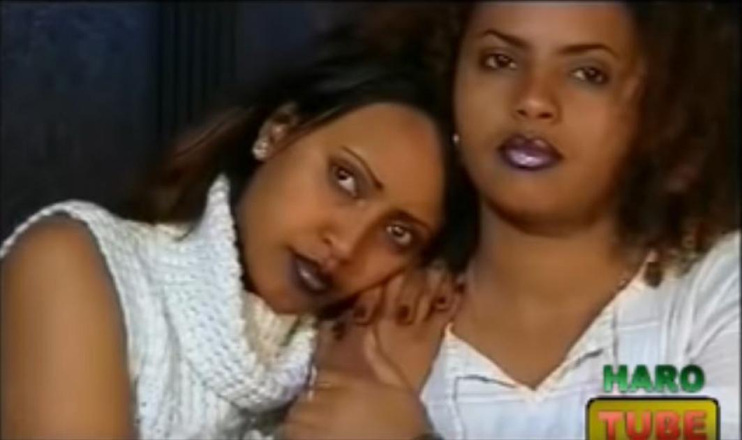 Abeba Desalegn and Tigist Fantahun – Ergegn Abro Adegie (Ethiopian Music Video)