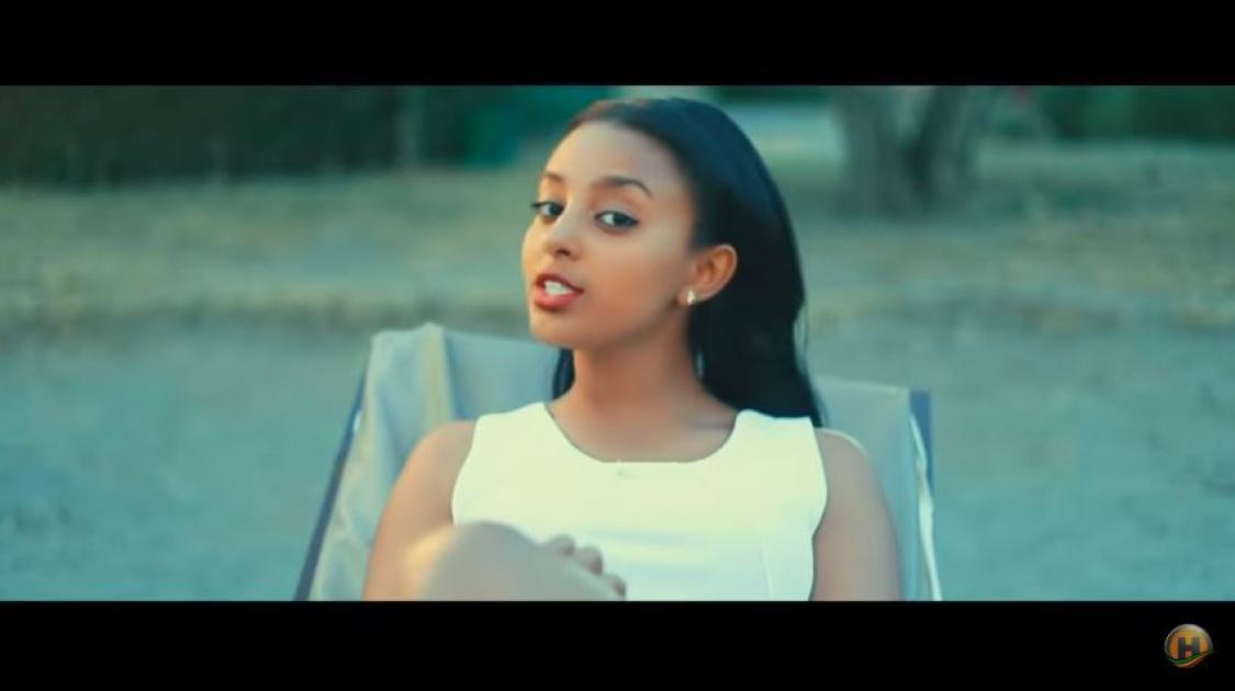 Berhanu Tefaye ft. Veronica Adane -  Yet Teftesh New  (Ethiopian Music)