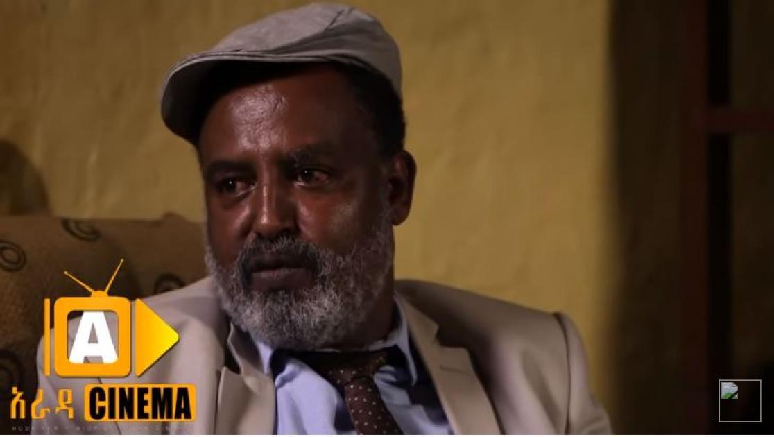 """""""Ha na Le"""" - Ethiopian movie"""