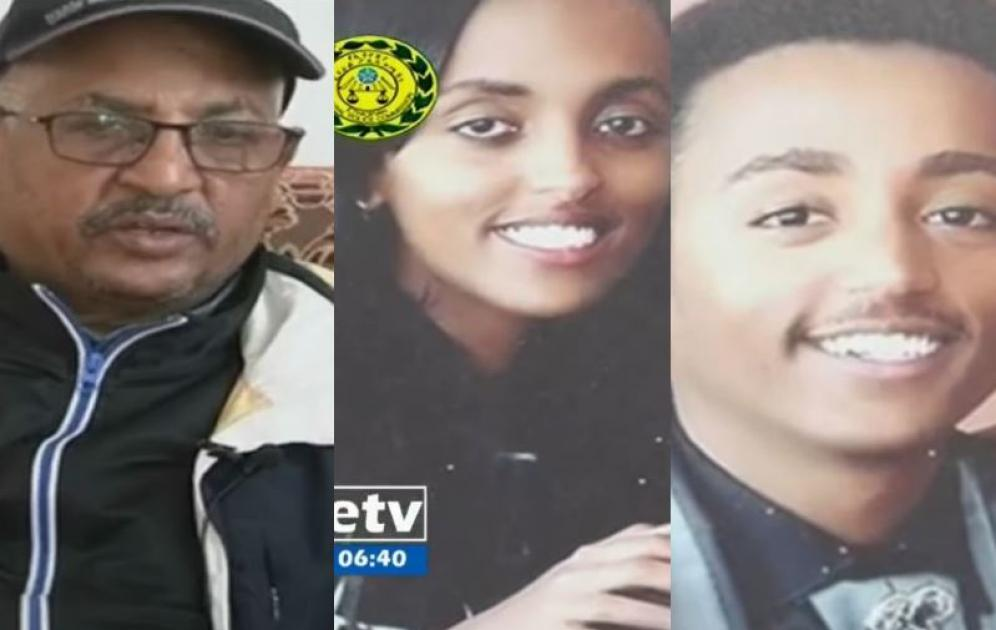 A horrific fatal car accident left a son, daughter, and uncle dead