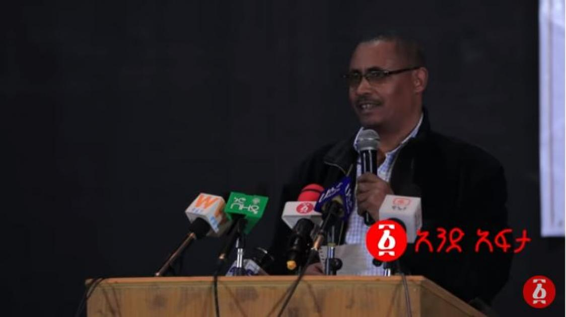 Sheikh Hussien Jibril's prophecy about today's Ethiopia