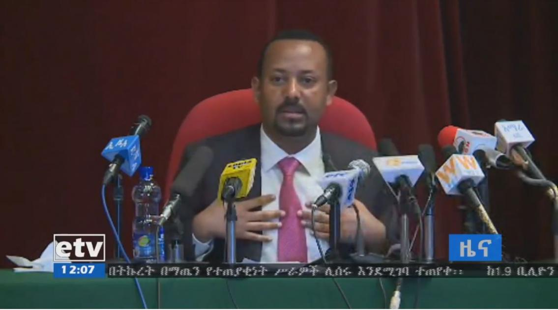 PM Abiy Ahmed held a discussion with Ethiopian teachers