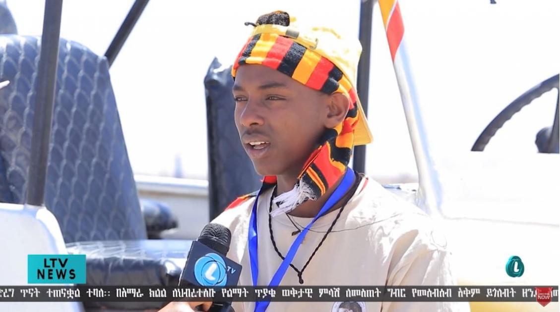 Ethiopian 10th-grade student created a new version of the car