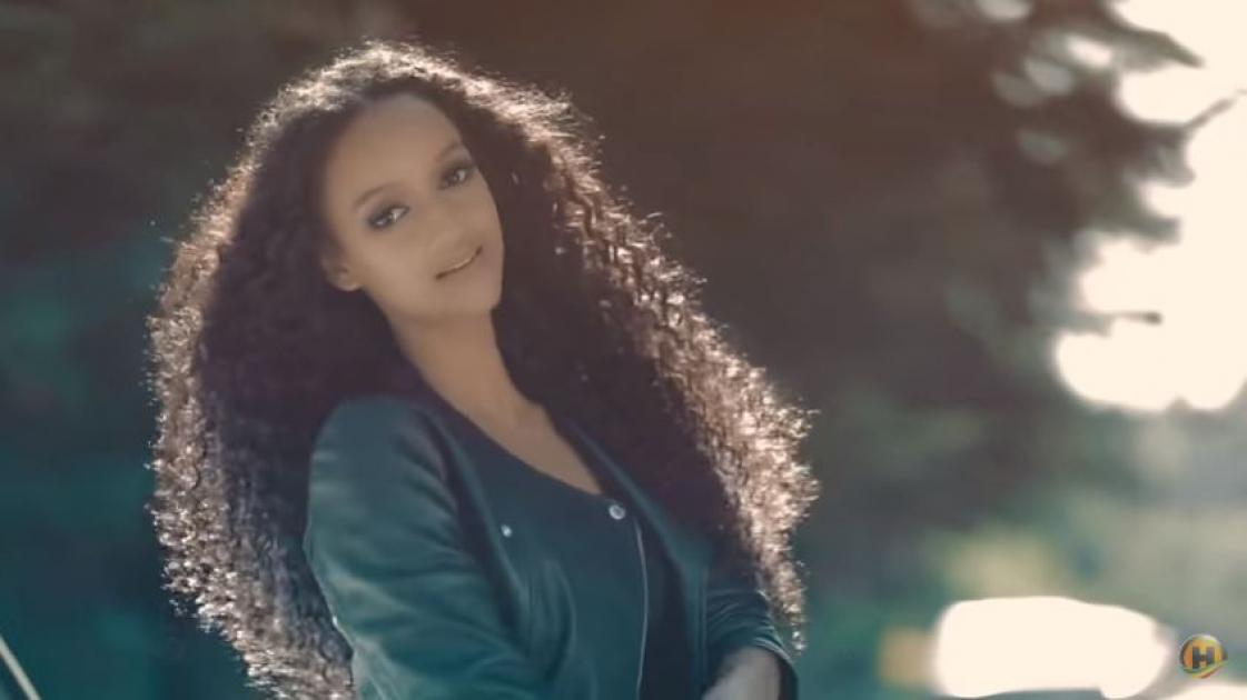 Sara T - Largleh (Ethiopian Music)