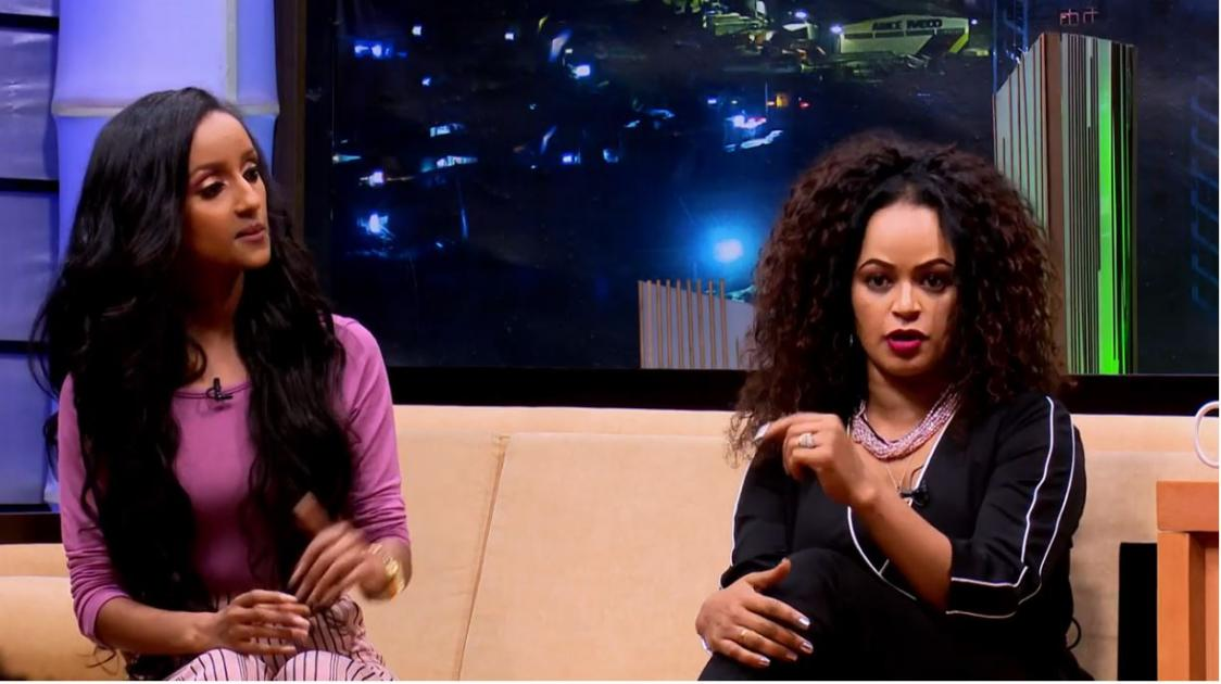 Seifu On EBS: Interview with Jerry and Sara T