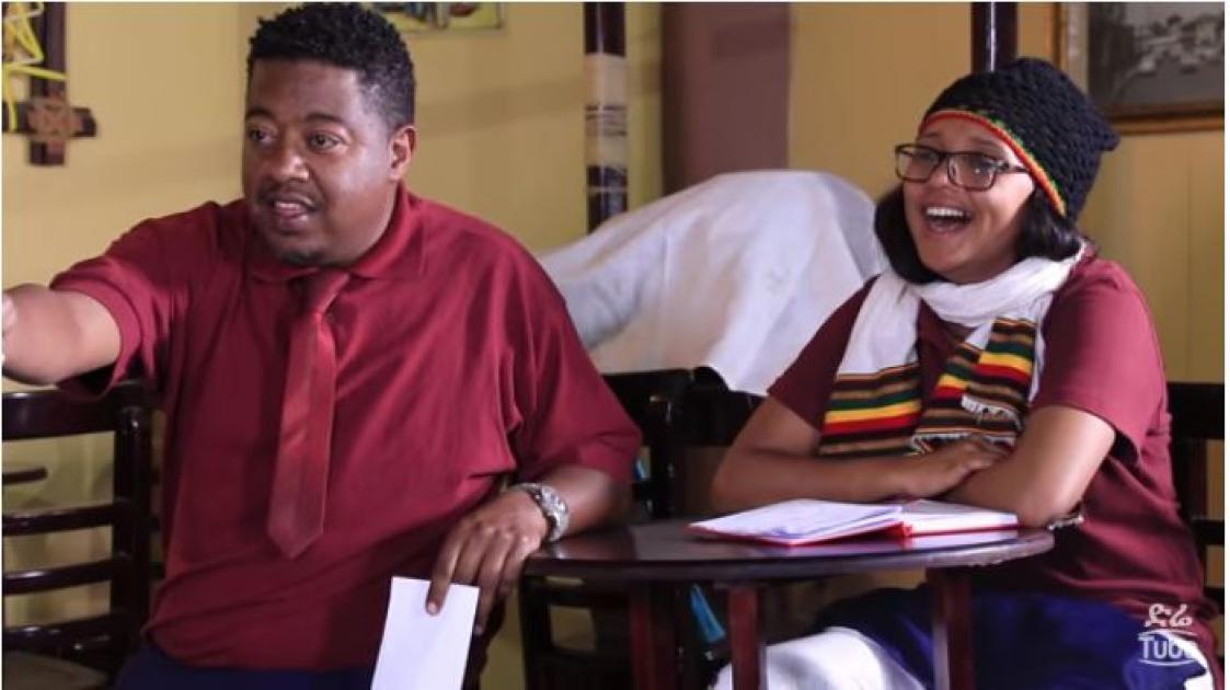 Min Letazez drama – Gena special program - part one (Ethiopian Drama)