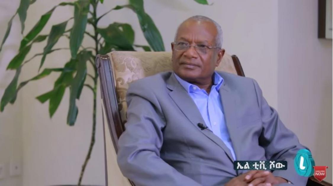 LTV - Betelehem Tafese interview with Dawud Ibsa  - Part 1