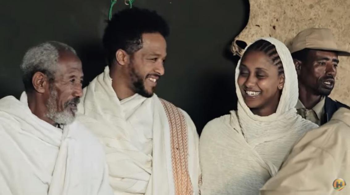 Wendi Mak - Bewyiyit  (Ethiopian Music)