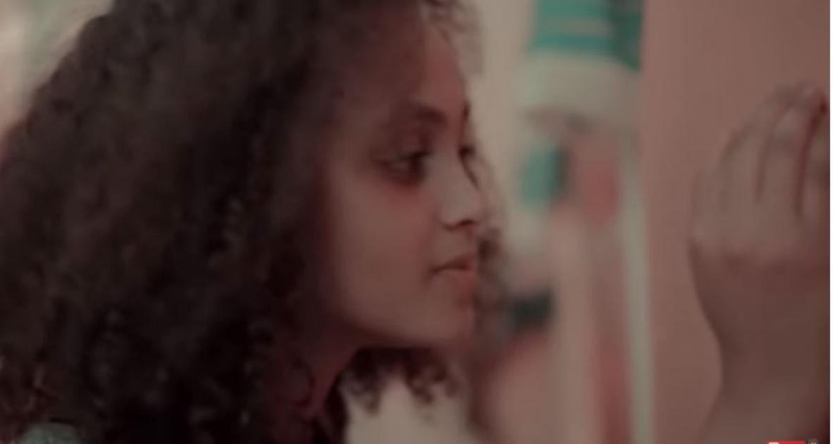 Esubalew Yetayew - Tertaye (Ethiopian Music)