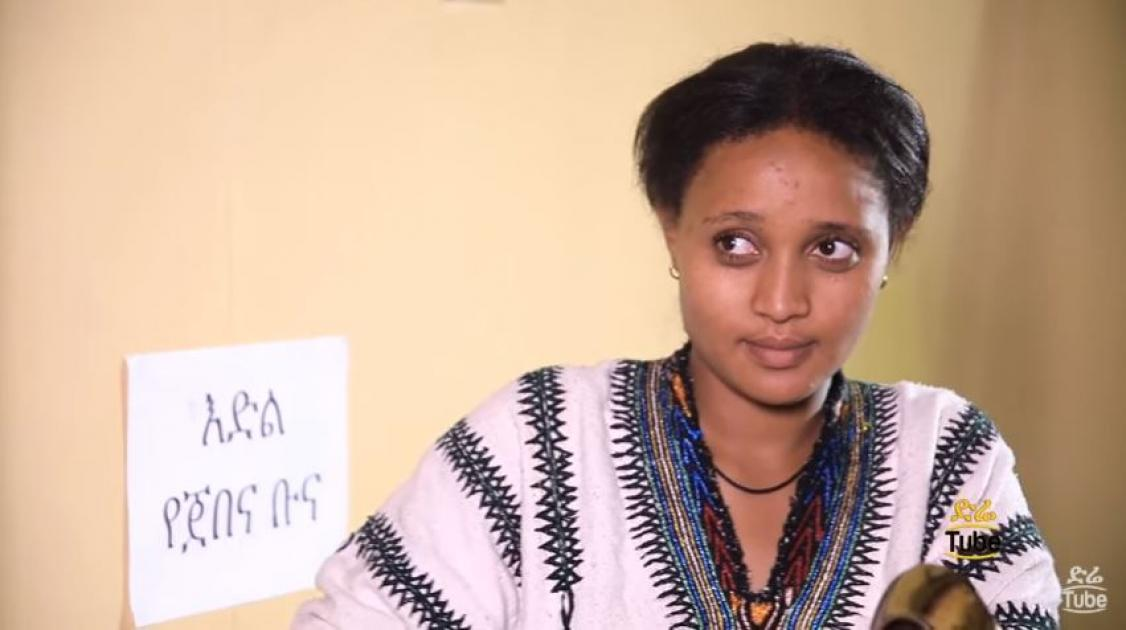Min Litazez Part 24 (Ethiopian Drama)