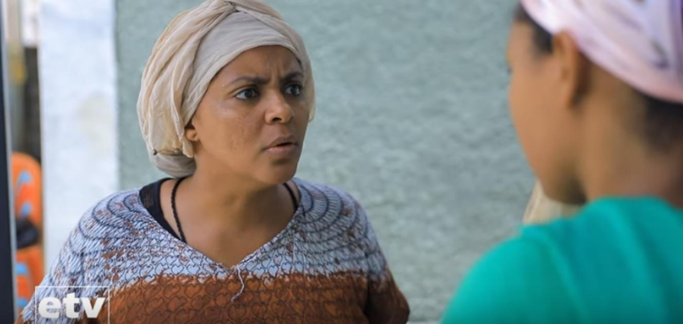 Betoch - Part 260 (Ethiopian Drama)